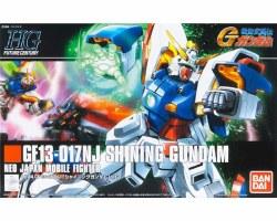 """1/144 #127 GF13-017NJ Shining """"G Gundam""""  HG FC Model Kit"""