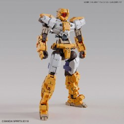 1/144 #02 Alto (Yellow) 30MM Gundam Model Kit