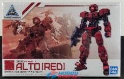 1/144 #07 Alto (Red) 30MM Gundam Model Kit