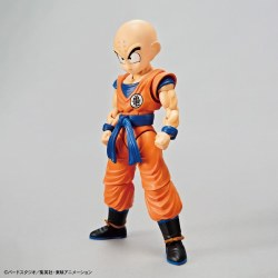 Dragonball Z: Krillin (New Package Version) Figure