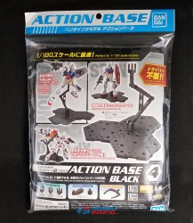 Black Action Base 4 Display Stand - 1/100