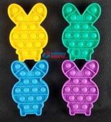 Bubble Pop It Fidget - Bunny