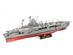 1/720 German Graf Zeppelin Aircraft Carrier Plastic Model Kit