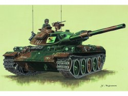 1/72 Japanese Type 74 Tank