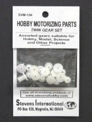 Twin Gear Set - 1.9mm
