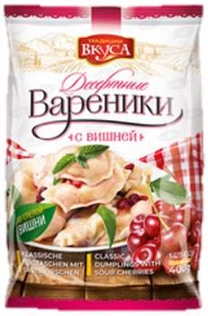 Vareniki Classic Dumplings with Sour Cherries 400g