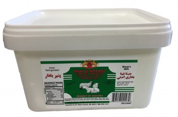 AP Global Bulgarian White Brined Sheeps Milk Cheese 2lbs R