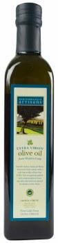 Mediterranean Artisans Olive Oil 750ml