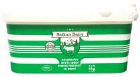 Balkan Dairy Bulgarian White Sheep in Brine Feta 4kg R