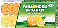Zaharni Zavodi Lemon and Orange Jelly Slices 180g
