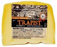 Mljekara Livno Trapist Cows Milk Cheese 300g R