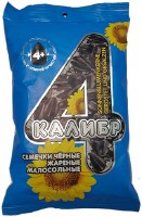 4 Caliber Salted and Roasted Sunflower Seeds 220g