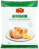 Cheremushki Frozen Puff Pastry Yeast Free 500g