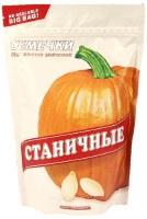 Stanichnie Pumpkin Seeds 200g