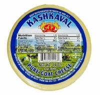 AP Global Bulgarian Goat Kashkaval 14oz R