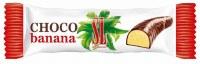 Swisslion Takovo Chocolate Banana 18g