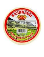 AP Global Bulgarian Sheep Kashkaval 14oz R