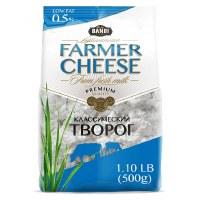 Bandi Farmers Cheese Low Fat Tvorog 500g