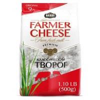 Bandi Farmers Cheese Original Tvorog 500g