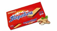 Borovec Plain Wafers 630g
