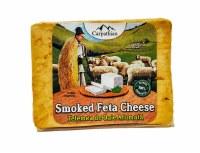 Carpathian Telemea Smoked Sheep Feta Approx. 0.75 lb PLU 34 R