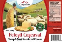 Carpathian Fetesti Cascaval  Cheese400g