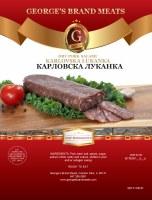 Georges Brand Karlovska Lukanka Bulgarian Style Dry Pork Salami Approx .85lb