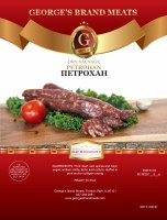 Georges Brand Petrohan Bulgarian Style Dry Sausage Approx .85lb