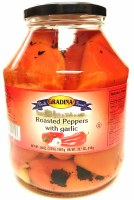 Gradina Roasted Red Pepppers 56oz