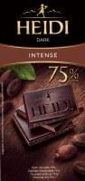Heidi Dark Chocolate 75 Percent Cocoa Intense 80g