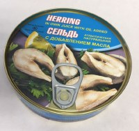 Unda Herring with Oil 160g