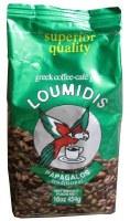 Loumidis Coffee 454g