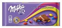 Milka Bunte Kakaolinsen Chocolate 100g