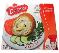 Mr. Pierogi Chicken Kiev Chicken Patties 1lb
