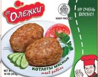 Mr. Pierogi Pork, Beef & Veal Meat Patties 1lb