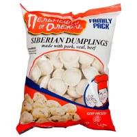 Mr. Pierogi Siberian Dumplings wtih Pork, Veal & Beef 2lb
