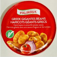 Paliria Giant Baked Beans Gigantes 280g