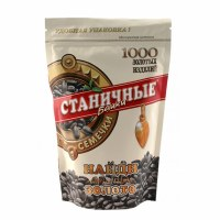 Stanichnie Sunflower Seeds Biopak 250g
