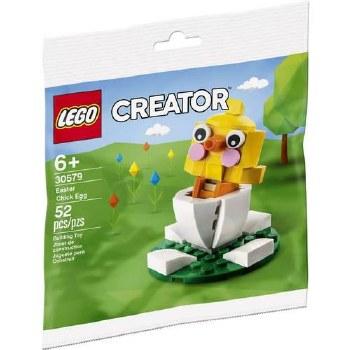 LEGO EASTER CHICK EGG