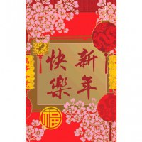 CHINESE NEW YEAR PLASTIC TABLECOVER