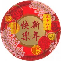 CHINESE NEW YEAR'S BLESSING PLATES 10.5""