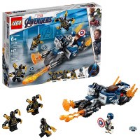 LEGO CAPTAIN AMERICA OUTRDERS ATTACK