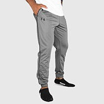 Under Armour Relentless Trousers Grey