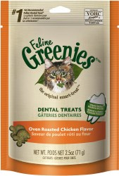 Greenies - Chicken Flavor Dental Treats - Cat Treats - 2.5 oz