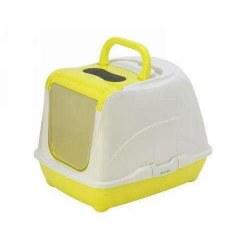 Moderna - Cat Litter Box - Large Flip - Lemon