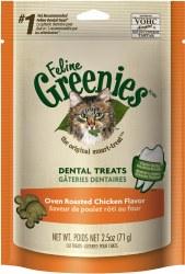 Greenies - Chicken Flavor Dental Treats - Cat Treats - 2.5 oz