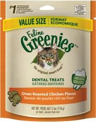 Greenies - Chicken Flavor Dental Treats - Cat Treats - 5.5 oz