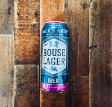 House Lager - 16oz Can