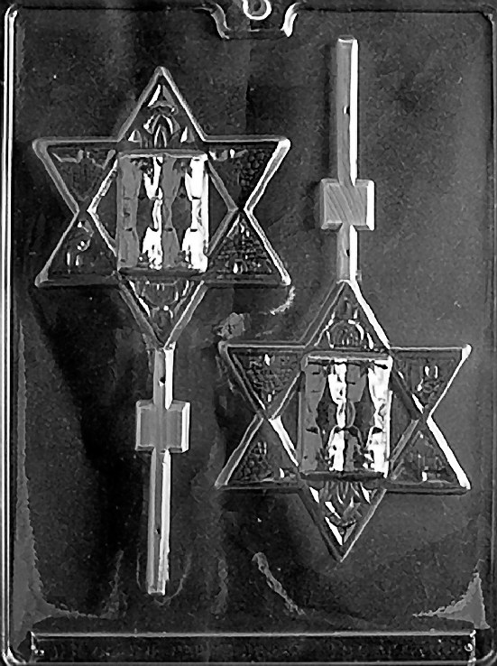 Life of the Party Large Star Of David Lolly