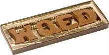 Duerr Packaging 4 Letter Box